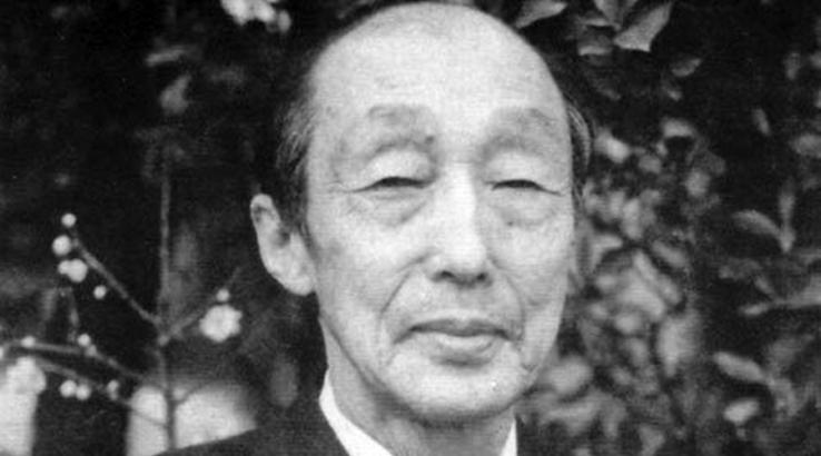 Tomiki Kenji 14