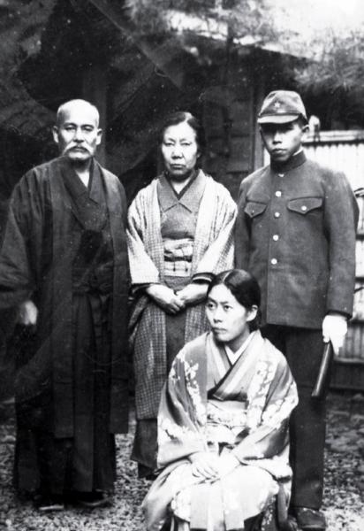 Ueshiba Morihei - Akazawa Zenzaburo - Hatsu - Matsuko 1938