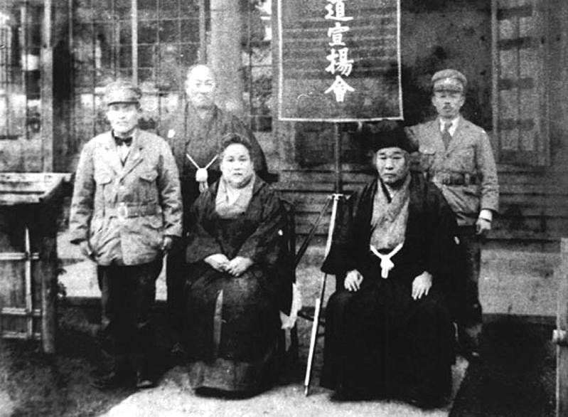 Ueshiba Morihei - Deguchi Onisaburo